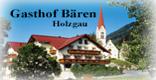 Gasthof Bören